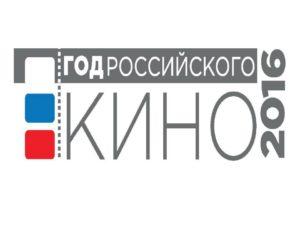 Фонд-кино