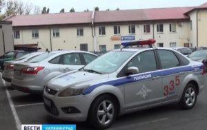полиция-гибдд-720x454