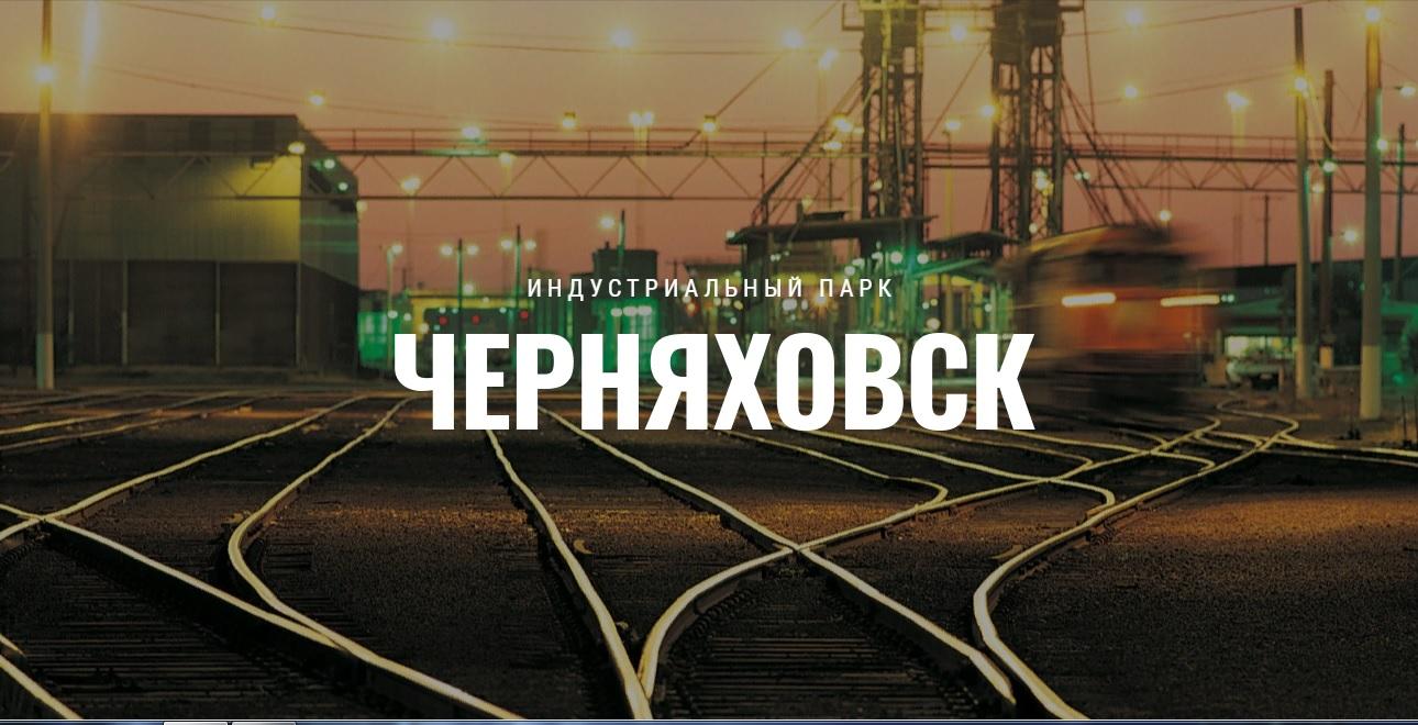 https://tass.ru/ekonomika/7019934